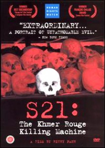 S21_DVD_cover