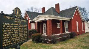 The home where Robert Penn Warren was born in 1905 is now a museum in Guthrie, Ky.